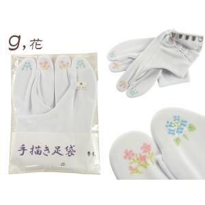 手描き足袋 五枚こはぜ ストレッチ 白足袋 全7柄 ts-48 1口3点まで ゆうメール可|koyuki|08