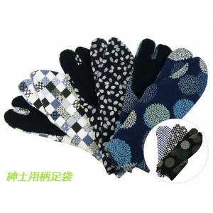 紳士用 天竺 柄足袋 ストレッチ足袋 フリーサイズ 全3タイプ ts-61 1口3点まで ゆうメール可|koyuki