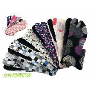 女性用 天竺 柄足袋 万寿菊 フリーサイズ 全6タイプ ts-62 1口3点まで ゆうメール可|koyuki