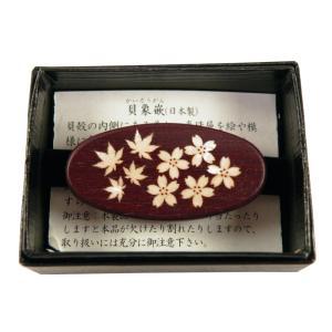 貝象嵌 かいぞうがん  帯留め 木製品 三分締め用 日本製 od-34|koyuki