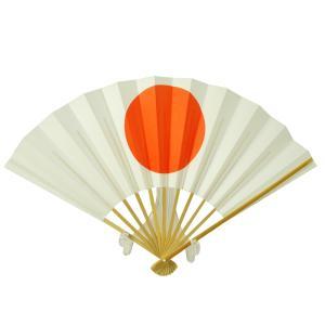 竹製 和紙 紳士用 扇子 日の丸 sm-1 成人式 4点まで ゆうメール可|koyuki