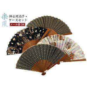 楽風 竹製 綿 布扇子 紳士用 日本土産 父の日ギフト sm-72 4点まで ゆうメール可|koyuki