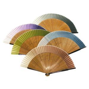 竹製 シルク 紳士用 扇子 ぼかし 日本土産 全5色 sm-75 4点まで ゆうメール可|koyuki