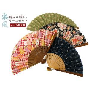 楽風 竹製 綿 布扇子 婦人用 日本土産 sr-71 4点まで ゆうメール可|koyuki