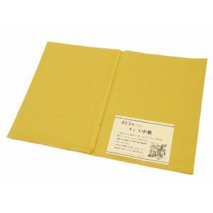 漢方染め きはだ タンス中敷 きもの保存用 防虫効果有り|koyuki