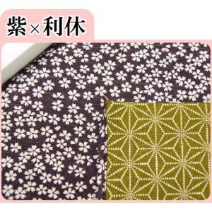 有職 小紋 両面 ふろしき 105cm 全3色|koyuki|02
