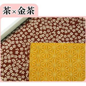 有職 小紋 両面 ふろしき 105cm 全3色|koyuki|03
