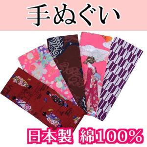 日本製 手ぬぐい 参古繊 全5柄 ゆうメール可 mi-028|koyuki