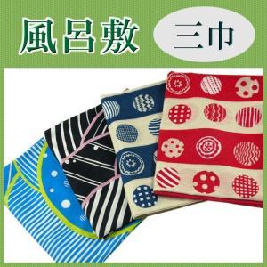 有職 ふろしき 三巾 105cm 全4柄 sy-46  ゆうメール可|koyuki