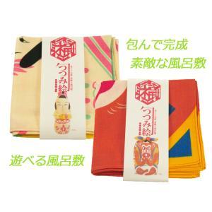 つつみ絵 風呂敷 福コチャエ 日本製 全2タイプ さる こけし sy-97  ゆうメール可|koyuki