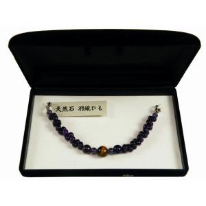 女性用 花結び 飾り紐 道中着 コート用 hj-61|koyuki
