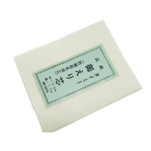御えり芯 綿100% 高級 タイミー 御えり芯 防縮起毛加工 衿芯  ゆうメール可|koyuki