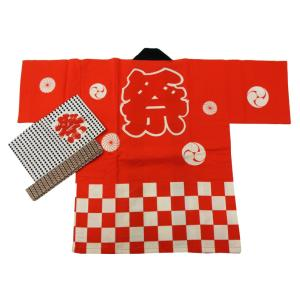 お祭り 半天 半被 半てん 子供用 赤 so-73-B|koyuki