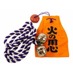 お祭り はっぴ 半てん用 火の用心 巾着と鈴セット so-84 2点まで ゆうメール可|koyuki