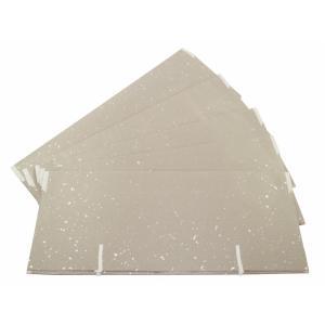 銀ラメ 炭色 高級和紙 たとう紙 着物・帯用 1枚から買えます so-86|koyuki