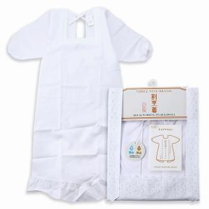 日本製 反応染 お祭り 半天 法被 半てん 男女兼用 Lサイズ 青 so-88|koyuki