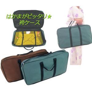 ssi 袴ケース 着物バッグ マチ巾たっぷり kb-7 全2色|koyuki