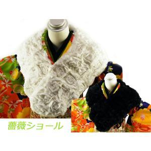 薔薇がいっぱい レッキスファー うさぎ シフォンショール ks-3 白or黒|koyuki