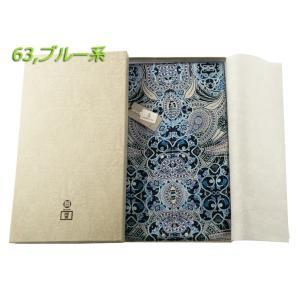京都 岡重謹染 シルク ショール 黒地 sy-62 カラフル象 koyuki 05