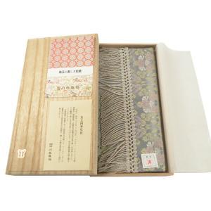 桐箱入り 川島織物 テーブルランナー 芳文四季草花 28cm×54cm sy-65|koyuki