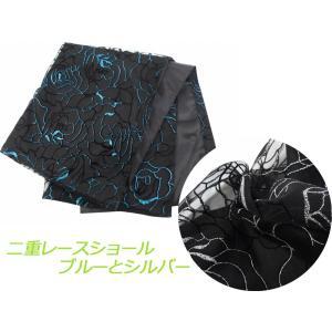 薔薇 二重レース ラメ入り ショール 黒地 全2色 sy-76|koyuki