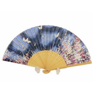 シルク 扇子 竹製 日本土産 NO.3 紺 しだれ桜と蝶 4点まで ゆうメール可 ec|koyuki