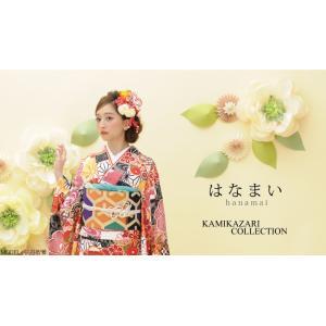 髪飾り 三井智雅 久住小春 池田エライザ着用 髪飾り 日本製 和装 着物 振袖 成人式 HMA 全4タイプ|koyuki
