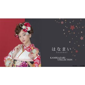 髪飾り 三井智雅 久住小春 池田エライザ着用 髪飾り 日本製 和装 着物 振袖 成人式 HMB 全9タイプ|koyuki