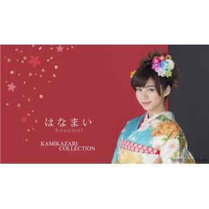 髪飾り 三井智雅 久住小春 池田エライザ着用 髪飾り 日本製 和装 着物 振袖 成人式 HMC 全4タイプ|koyuki