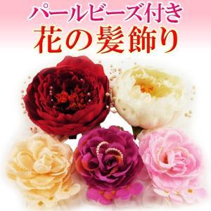 花の髪飾り パールビーズ付き 全5タイプ 和装 着物 成人式 kk-130|koyuki