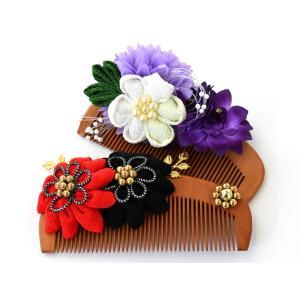 花おとめ 髪飾り 桃の木 くし 全5柄 和装 着物 成人式 mm-131|koyuki