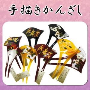 かんざし 2本差し バチ型かんざし 手描き 柄入り 和装 着物 成人式 全8タイプ r2-194|koyuki