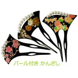 かんざし 2本差し バチ型かんざし パール付き 和装 着物 成人式 r2-197 全3タイプ|koyuki