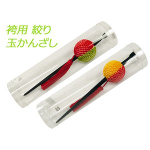 袴用 絞り 玉かんざし 髪飾り hk-30 全2色|koyuki