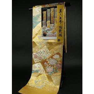 送料込み 袋帯  美しいキモノ 掲載柄  巨匠琳派  宗達小曾図 NO.5|koyuki