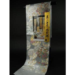 送料込み 袋帯  美しいキモノ 掲載柄  巨匠琳派  光琳草花図  シルバー系NO.2|koyuki