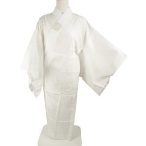 正絹 織り柄入り 柄おまかせ 長襦袢 白 M・Lサイズ |koyuki