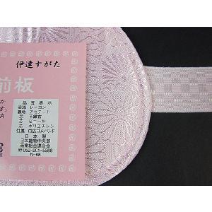前板 伊達すがた ソフト前板 中サイズ ベルト付 日本製|koyuki|03