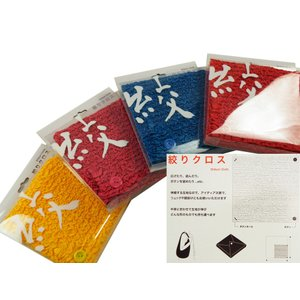 バッグ  絞りクロス 簡易バッグ 風呂敷代わり 最大100×100cmになります 2点までゆうメール可 tk-27 全4色|koyuki