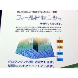 高級 和装ブラジャー 補整パット付き 東レ フィールドセンサー使用 M・L・LL|koyuki|04