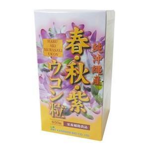 春・秋・紫ウコン 200mg×650粒 3本セット|kozukata-m