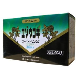 エゾウコギスーパードリンクα 50ml×10本|kozukata-m