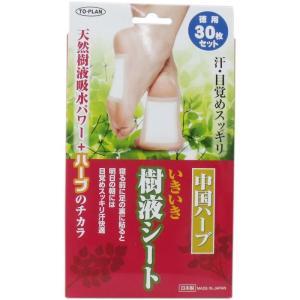 中国ハーブ いきいき樹液シート 徳用 30枚セット kozukata-m