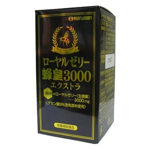 ローヤルゼリー蜂皇3000エキストラ 90粒 kozukata-m