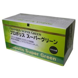 プロポリススーパーグリーン120粒|kozukata-m