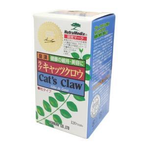 ラブキャッツクロウ粒 120粒 2本セット|kozukata-m
