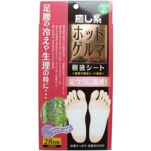ホットゲルマ樹液シート ラベンダーの香り 28枚入 kozukata-m