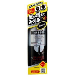 ウテナ マッシーニ クイックヘアカバースプレー ブラック 140g|kozukata-m