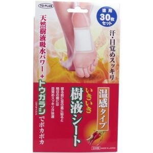 いきいき樹液シート 温感タイプ 徳用 30枚入 kozukata-m