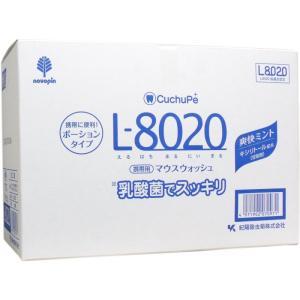 クチュッペ L-8020 マウスウォッシュ 爽快ミント ポーションタイプ 100個入|kozukata-m